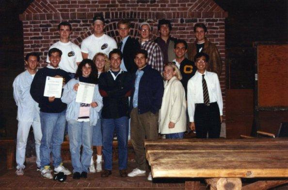 BUST 1991